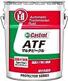 CASTROL(カストロール) ATF マルチビークル JASO 1A 部分合成油 20L