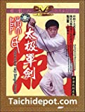 Tai Chi Instruction DVD: Chen Style Tai Chi Single Sword