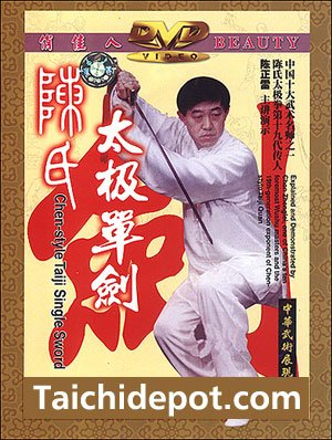 Tai Chi Instruction DVD: Chen Style Tai Chi Single Sword