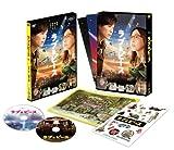 ラブ&ピース 初回限定版 コレクターズ・エディション(DVD)[DVD]