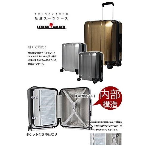 LEGEND WALKER スーツケース キャリーケース 4輪 TSAロック 機内持込最大容量 マックスキャビン ポリカーボネート 40L ts-5087-48 (メタリックブラック)