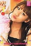 【AKB48 トレーディングコレクション】 高橋みなみ ノーマル akb48-r062