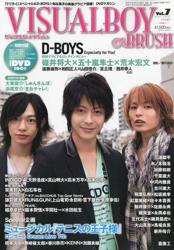 VISUAL BOY BRUSH (ビジュアルボーイ・ブラッシュ) Vol.7 2010年 05月号 [雑誌]