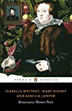img - for Renaissance Women Poets: Isabella Whitney, Mary Sidney and Aemilia Lanyer (Penguin Classics) by Aemilia Lanyer (2001-01-25) book / textbook / text book