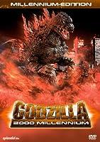 Godzilla 2000 Millennium