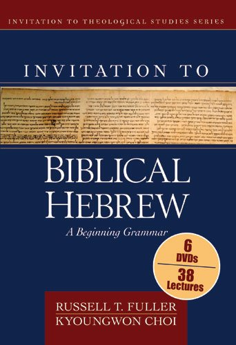 Invitation to Biblical Hebrew DVD [Interactive DVD]