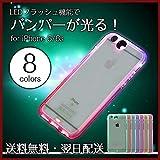 【STARLAND】iPhone SE/5s/5 1台で6色に光るケースLEDフラッシュ通知機能 (iPhone SE/5s/5)