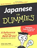 Japanese For Dummies (For Dummies (Language & Literature))