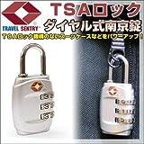 TSAロック 南京錠 (3桁、ダイヤル式ロック、カギ、鍵、海外旅行用) Liberta