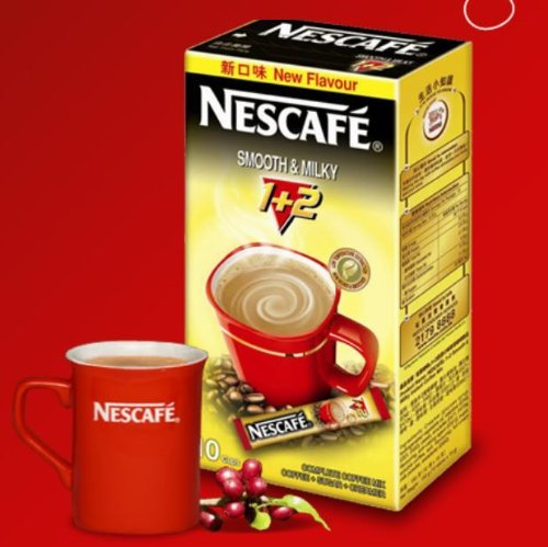 Nestle Nescafe 3 In 1 Instant Coffee - Smooth Milky front-928243