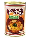 北都 いちご煮(オレンジ) 410g
