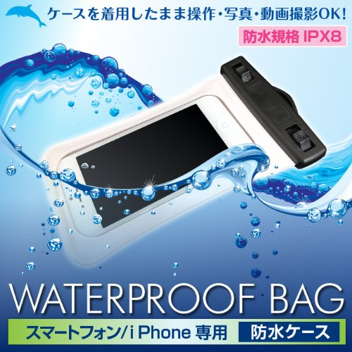 (ホワイト)iphone スマートフォン防水ケースWATERPROOF BAG 検索用:カバー ケース スタンド インテリア キーボード フイルム スマートフォン iphone5 galaxy S4 apple