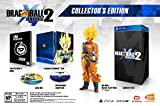 Dragon Ball Xenoverse 2 - PlayStation 4 Collector's Edition���ɥ饴��ܡ��롡���ΥС������������ǡ��¹�͢���� [�¹�͢����]