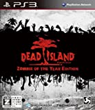 Dead Island�F Zombie Of The Year Edition [PS3]