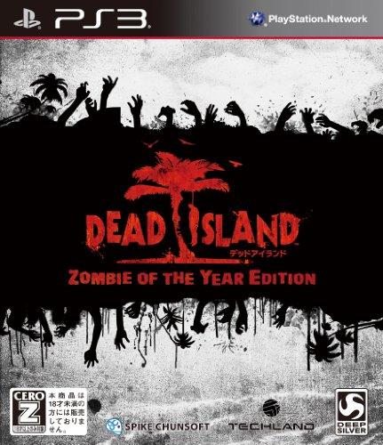【ゲーム 買取】Dead Island: Zombie of the Year Edition