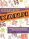 Crazy for Kanji