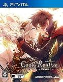 Code:Realize ~�n���̕P�N~