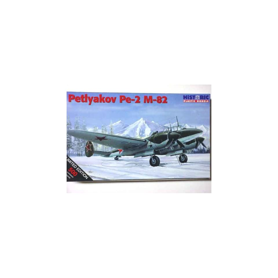 Bomber Kit w/Twin M82 Air Cooled Engines & Photo Etched Toys & Games