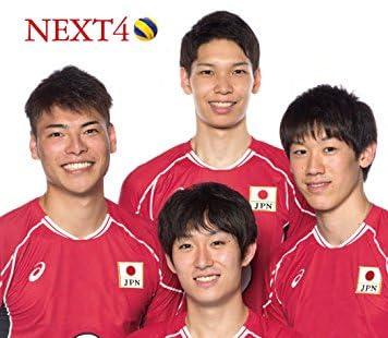 「NEXT4」全日本男子バレーボール (日本文化出版ムック)