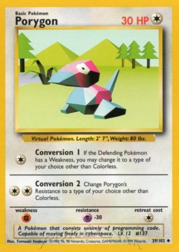 Porygon - Basic - 39 [Toy] - 1