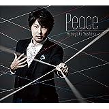 Peace(豪華盤)(DVD付)
