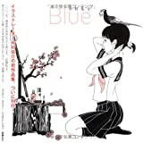 Blue-�����C���W