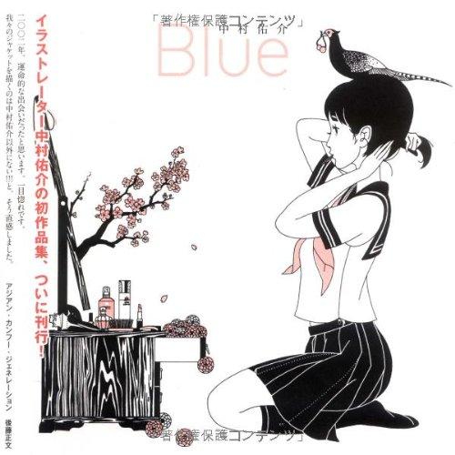 Blue-中村佑介画集