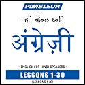 ESL Hindi Phase 1, Units 1-30: Learn to Speak and Understand English as a Second Language with Pimsleur Language Programs Speech by  Pimsleur Narrated by  Pimsleur