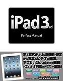 iPad 3rd Perfect Manual