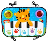 Fisher-Price Kick and Play Piano Cot Cover