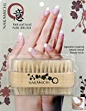 Nakamichi Foot and Hand Two Sided Nail Brush