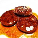 ハンバーグお弁当にごはんにプロ仕様業務用をご家庭の常備食に!ミニハンバーグ大量1キロ ランキングお取り寄せ