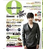 magazineO[マガジンオー] vol.4
