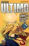 機巧童子ULTIMO 7 (ジャンプコミックス)