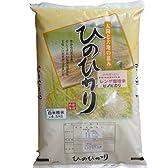 27年産 新米 奈良県産 ヒノヒカリ 5kg レンゲ栽培米 (5分づき(精米後約4.75kg))