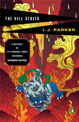 The Hell Screen (Penguin Mysteries (Paperback))
