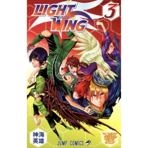 LIGHT WING 3 (ジャンプコミックス)