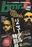 bmr (ビーエムアール) 2010年 07月号 [雑誌]
