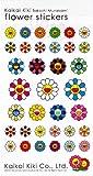 Kaikai Kiki flower stickers お花ステッカーセット