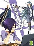 電撃文庫秋の祭典「魔王さま!」ステージに日笠陽子、下野紘も登場