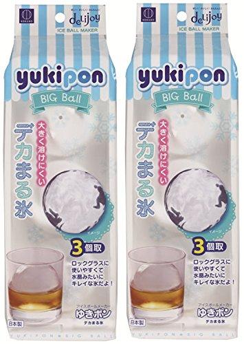 小久保 『大きくて溶けにくい丸い氷が3個つくれるアイスボールメーカー』 delijoy ゆきぽん デカまる氷 2個セット