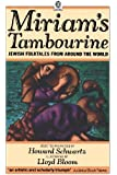 Miriam's Tambourine: Jewish Folktales from Around the World (Oxford paperbacks)
