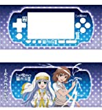 とある魔術の禁書目録II PSPデコレーションステッカー