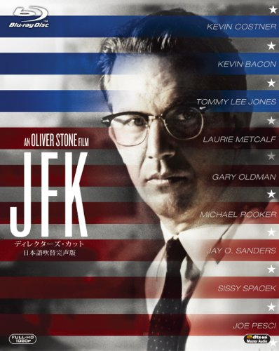 『JFK』大統領暗殺の真相に迫る男の闘いを描いた骨太ドラマ