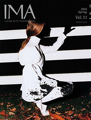 IMA(イマ) Vol.11 2015年2月28日発売号