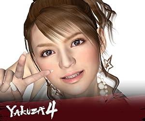Yakuza 5 hostess dating guide