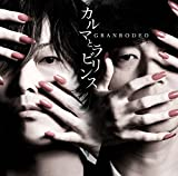 wonder color♪GRANRODEOのジャケット