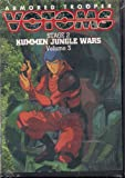 Cover art for  Armored Trooper Votoms - Kummen Jungle Wars Volume 3
