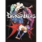 Darkstalkers Graphic Fileby Capcom