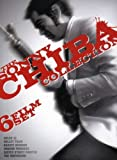 echange, troc Sonny Chiba Collection [Import USA Zone 1]